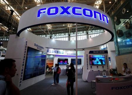 FoxconnEvent